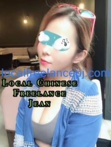 Local Freelance Chinese Girl - Jean