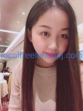 Hong Kong Freelance Girl