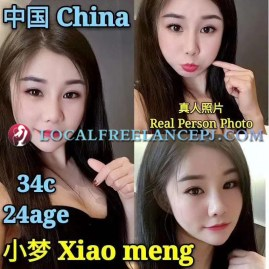 WeChat Image_20200429101057