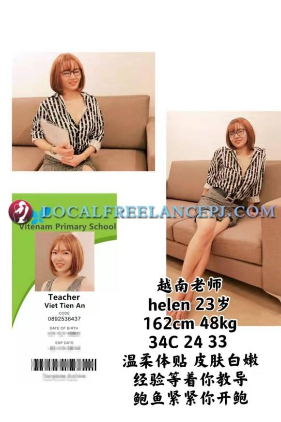 Subang Escort - Vietnam Teacher - Helen