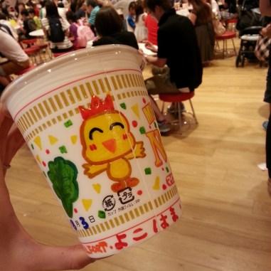 DIY cup noodle