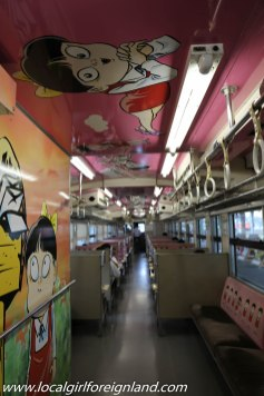 Sakaiminato Kitaro Gegege Japan-6771