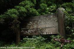 aso kumamoto japan-2993