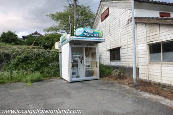 aso kumamoto japan-3303