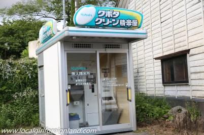 aso kumamoto japan-3304