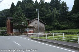 aso kumamoto japan-3353