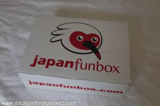 japan funbox april 2016-5703