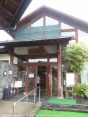 KONOKAYU chouyo minamiaso kumamoto japan-105111