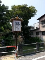 kumamoto-japan-125355