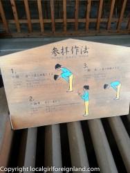 kumamoto-japan-131153