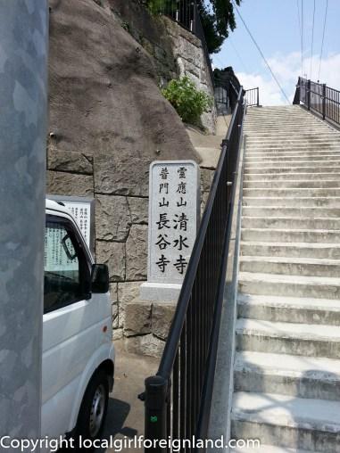 kumamoto-japan-132919