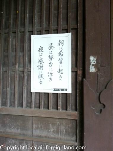 kumamoto-japan-133316