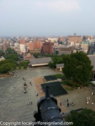 From the top floor of the Kumamoto castle