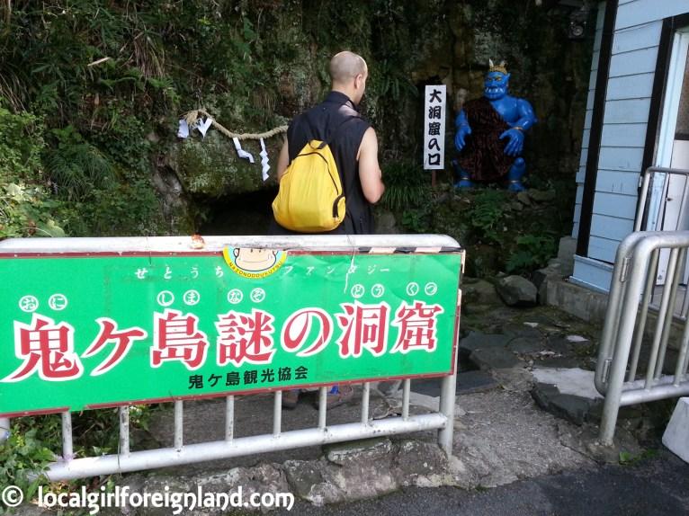 megijima-takamatsu-day-trip-095546