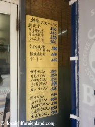 hotel-pearl-takamatsu-surroundings-135544