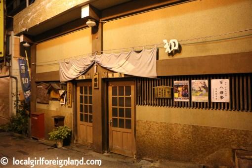 shibu-onsen-yudanaka-nagano-japan-9192