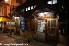 shibu-onsen-yudanaka-nagano-japan-9208