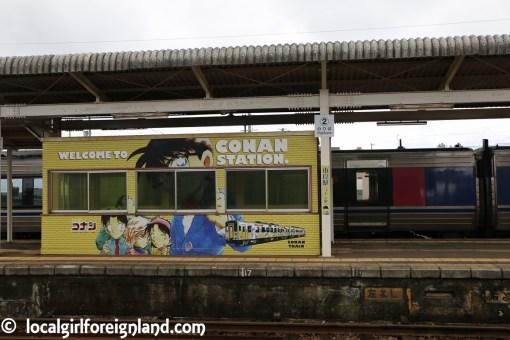 yura-conan-station-tottori-japan-6541