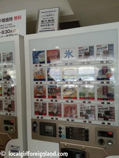 super-hotel-ikebukuro-eki-kitaguchi-tokyo-10