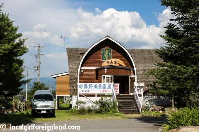Azumino-Nagano-Hotaka-JR-japan-8927