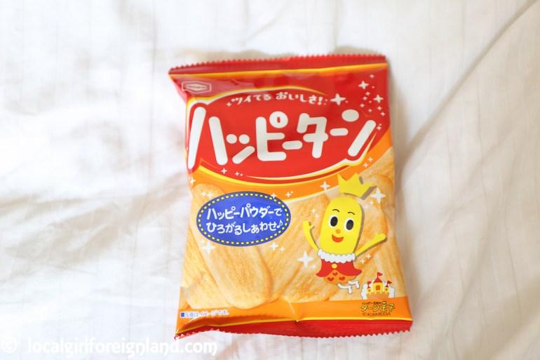 Japan-funbox-august-2016-0186.jpg