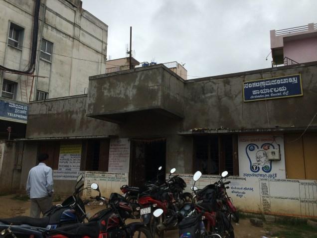 Nangali Gram Panchayat Office