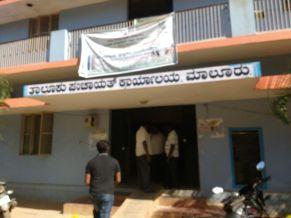 Malur Taluk Panchayat Office