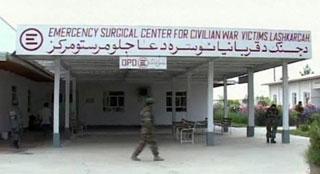 L'ospedale di Lashakar-Gah
