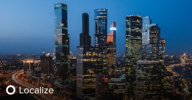 Evening cityscape of moscow. Localization in Russia.