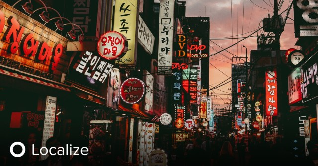 How to Localize for Korea: A busy Korean Marketplace at night