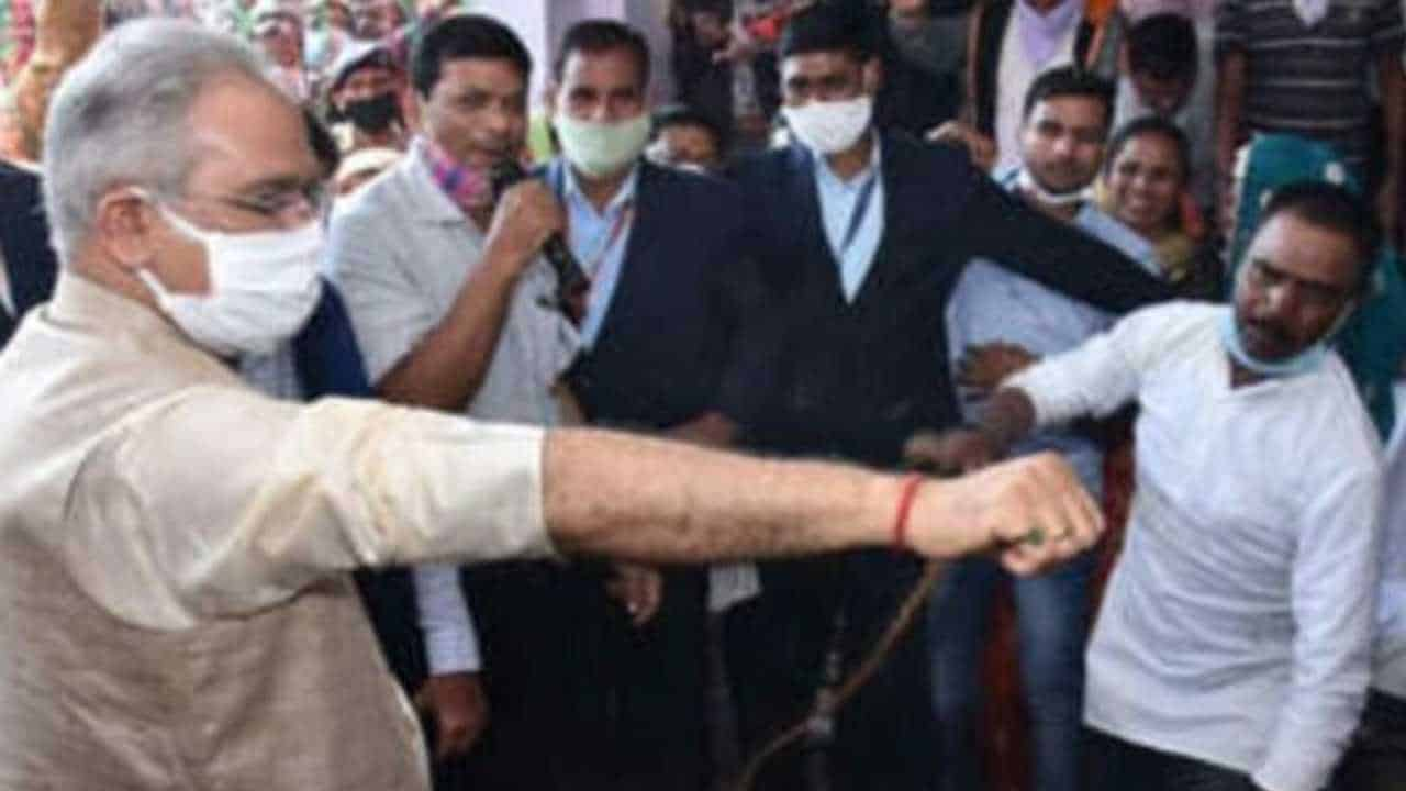 Bhupesh Baghel was flogged by a man