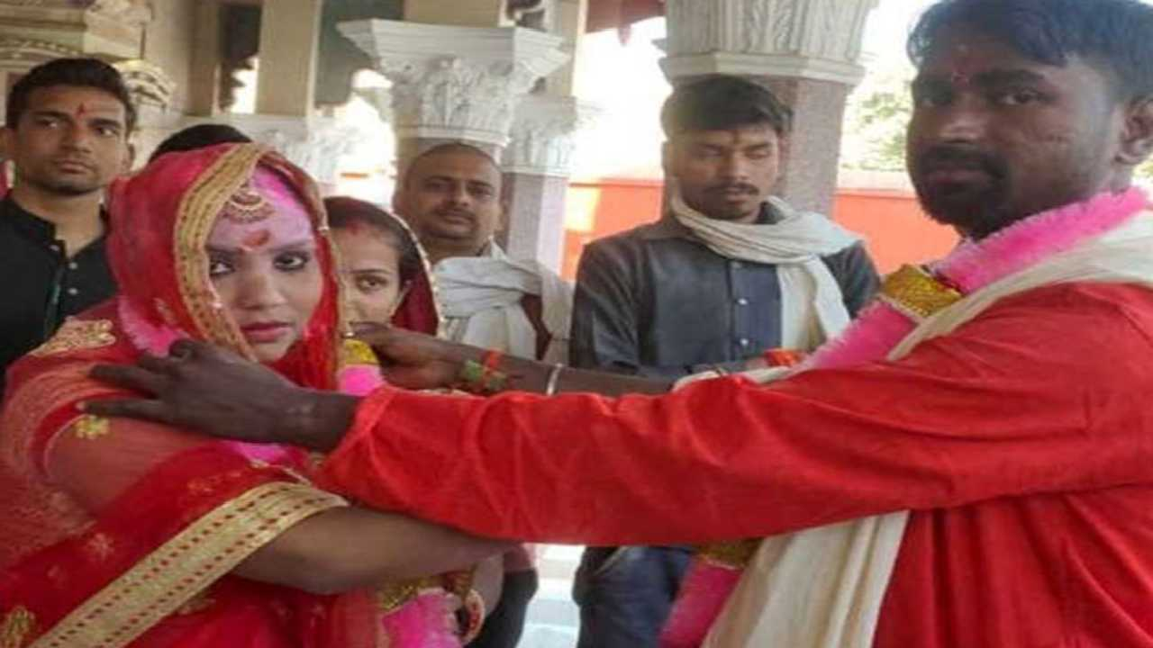 Muslim girl escaped and got married to Hindu boy