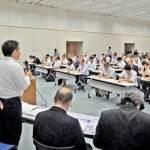 来年度に滋賀県が計画する大型観光キャンペーンの推進協議会の出席者ら(大津市打出浜・コラボしが21)
