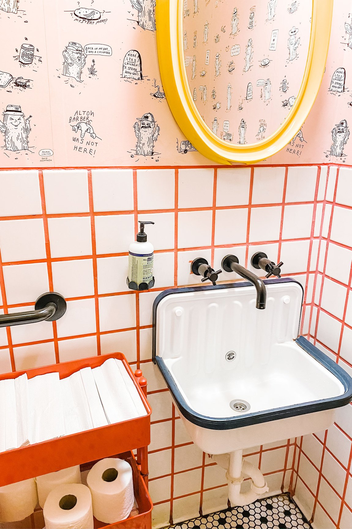 Brightly colored bathroom