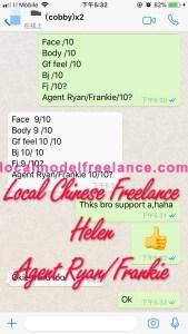 Local Freelance Escort - Helen - Chinese - Pj
