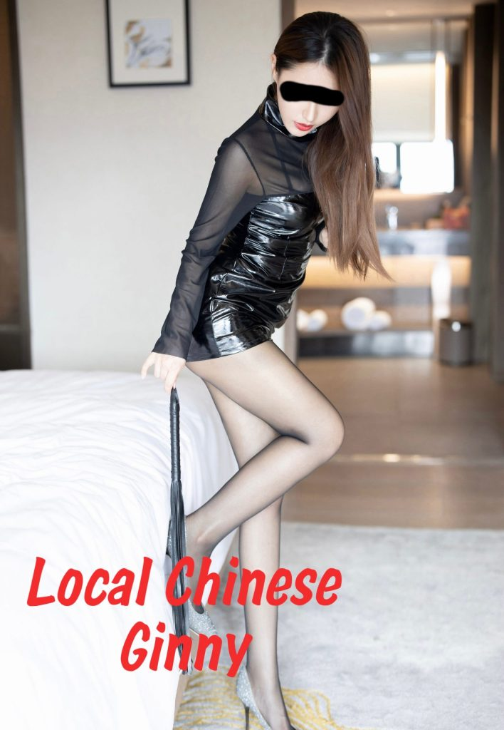 Local Freelance Girl - Chinese - Ginny