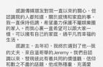 TVB actress Linda Chung quick marriage speculated to be shotgun - 12