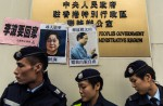Chinese security officers'kidnapped' missing HK booksellers: Lawmaker - 1