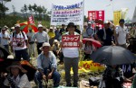 Japan ends nuclear shutdown four years after Fukushima disaster - 7