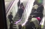 Crowded escalator in China shopping mall abruptly changes direction - 3