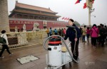Beijing smog and funny things that people do - 4