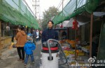 Beijing smog and funny things that people do - 13