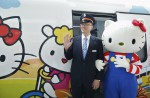 Hello Kitty-themed train unveiled in Taiwan - 1