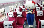 Hello Kitty-themed train unveiled in Taiwan - 5