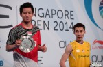 Badminton: Lee Chong Wei defeated by unseeded Indonesian - 4