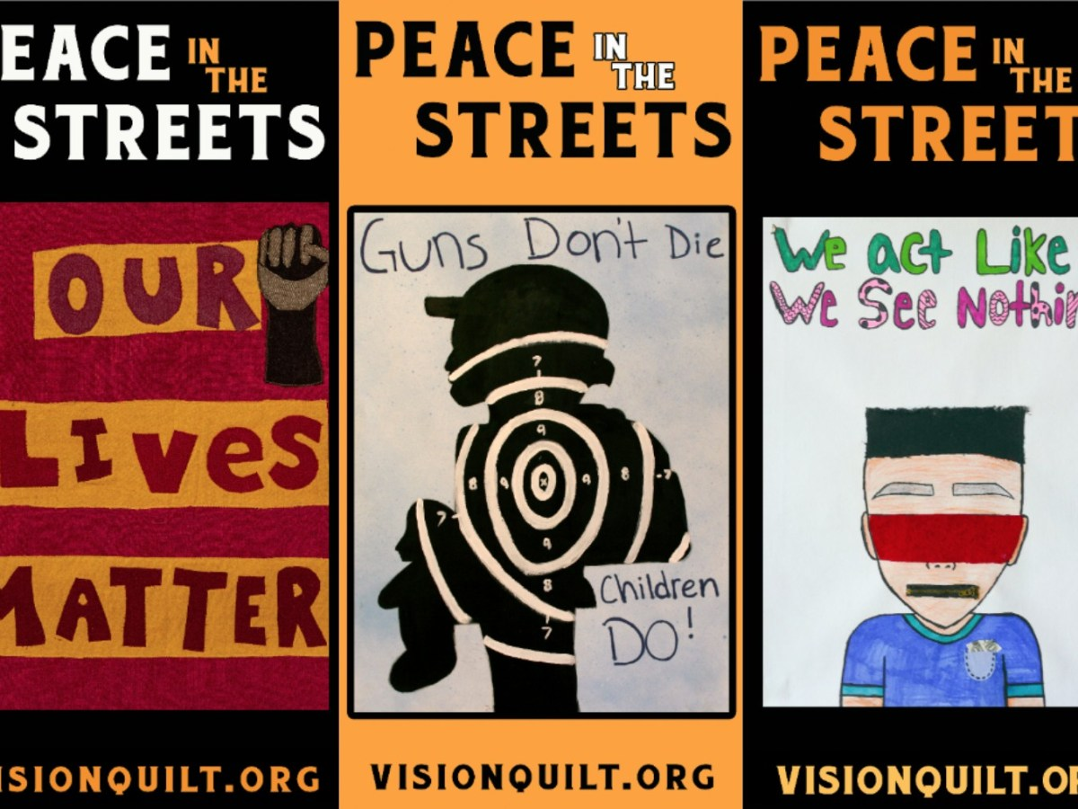 Vision quilt banners