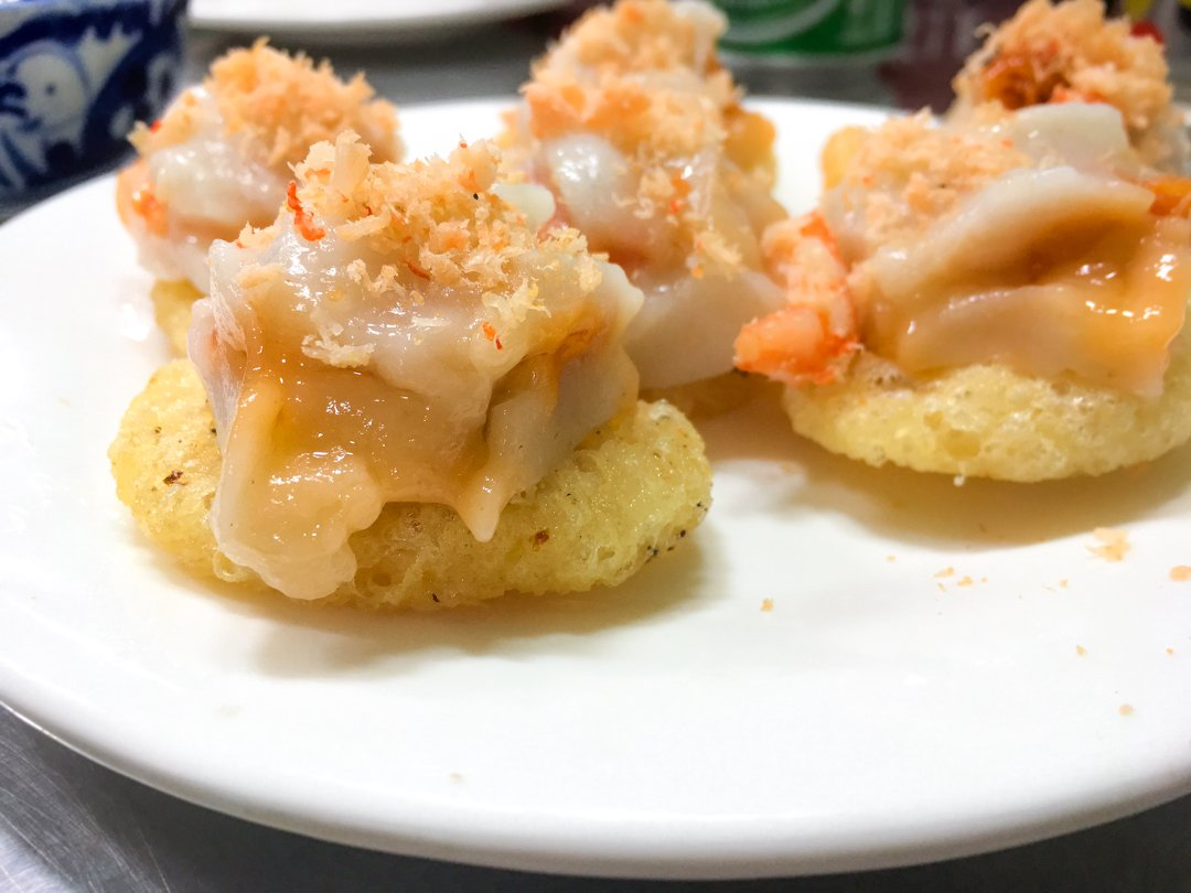 The Texture and Flavor of Banh Ram It makes this one of our favorite Hue dishes in Vietnamese Cuisine