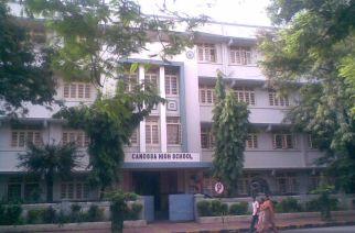 Canossa Primary School,Mahim.