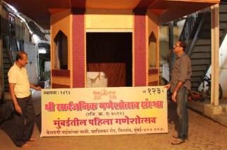 Keshavji Naik Chawl Sarvajanik Ganeshotsav Mandal in Girgaum