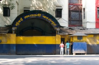 Kadam also alleged that medical officers took upto Rs 1 crore for faking medical records so inmates could get bail health grounds (File photo of Arthur Road jail)